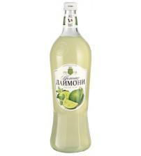 Вкус года Лаймони 1,0х6