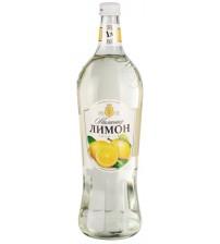 Вкус года Лимон 1,0х6